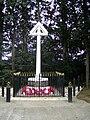 War Memorial Bilton.jpg