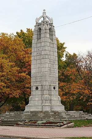 Queen's Park (Toronto) - The 48th Highlanders of Canada memorial at Queen's Park