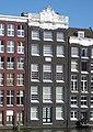 Warmoesstraat 16, Amsterdam.JPG