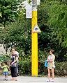 "Warning Sign ""Children"" in Constanța (2).jpg"