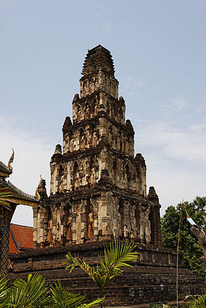 Camadevi - Suwan-Chang-Kot-Chedi at Wat Camadevi in Lamphun. It is believed that her bones are contained here.