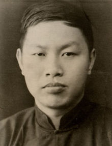 Watchman Nee - Wikipedia, the free encyclopedia