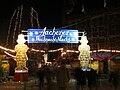 Weihnachtsmarkt Aachen (Eingang Markt).jpg