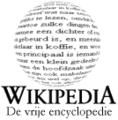 Werk2 wiki-logo nl.png