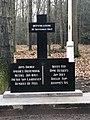 Westerbork - Verzetsmnument - 2020 -003.jpg
