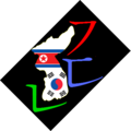 WikiProject Korea.png