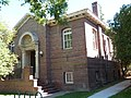 Willits Carnegie Library - Willits California.JPG