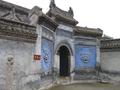 Xianya jianyuchu.png