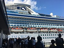 YOKOHAMA HAMMERHEAD - Diamond Princess 03.jpg