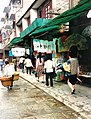 Yangshuoguilin.jpg
