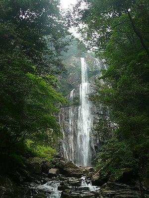 Osuzu Prefectural Natural Park - Yatogi waterfall
