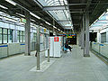Yokohama-municipal-subway-B30-Center-kita-station-platform.jpg