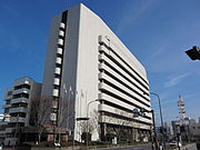 Yokosuka City Hall 20110223
