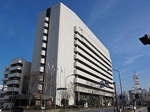 Yokosuka, Kanagawa - Yokosuka City Hall
