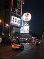 Yonge street 13 (8437415159).jpg
