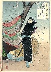 Shinobugaoka moon (Shinobugaoka no tsuki)