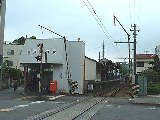 Yoshiwara-honchō Station Railway station in Fuji, Shizuoka Prefecture, Japan