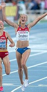 Yuliya Zaripova Russian middle-distance runner