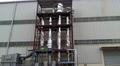 Zero liquid discharge supplier.png