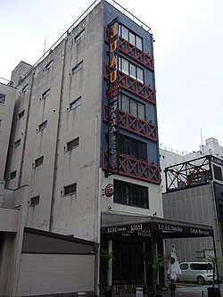 Zetton Building 20140824.JPG