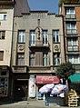 Zgrada u Ul. Maršala Tita br. 122 (Obrenovićeva br. 122) u Nišu.jpg