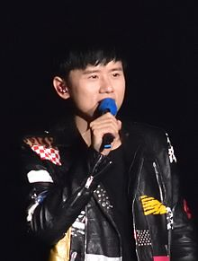 Zhang Jie, Nov 2016 - Sound of my heart (cropped).jpg