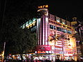 Zhongtian Square Shopping Center -01.jpg