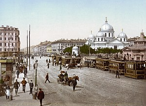 Nevsky Prospect - The avenue near the Nicholas Station, 1890s