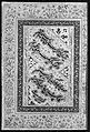 """""""Portrait of Khan Dauran Bahadur Nusrat Jang"""", Folio from the Shah Jahan Album MET 181894.jpg"""