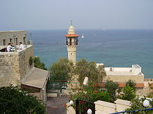 """Sea Mosque"" in Jaffa.jpg"