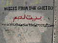 """""""Voices from the Ghetto"""" (2876596887).jpg"""