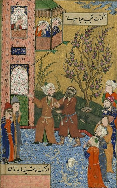 The poet Saadi and a dervish go to settle their quarrel before a judge (16th century Persian miniature) 'Abd Allah ibn Shaykh Murshid al-Katib - Sa'di and a Dervish Go to Settle their Quarrel Before a Judge - Walters W618106B - Cropped.jpg