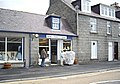'Howe Trinity Shop', Alford - geograph.org.uk - 1362650.jpg