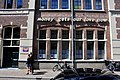 'Money Gets Our Love Now' Muntstraat Hoorn (18360050246).jpg