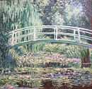 'White Water Lilies' by Claude Monet, 1899, Pushkin Museum.JPG