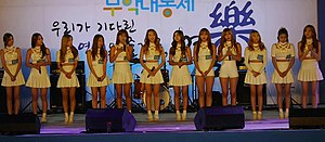 Cosmic Girls - Cosmic Girls photographed during the closing ceremony of Yonsei University on May 26, 2016.