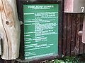 Übersicht Vogelschutzgeräte (Vogelhäuschen) an Waldlehrpfad DSCF0540.JPG