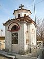 Το εκκλησάκι πάνω από το κενοτάφιο στο Πυθιο.JPG