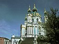 Андріївська церква.JPG