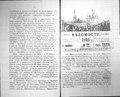 Архангельские епархиальные ведомости. 1915. №22.pdf