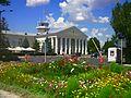 Аэровокзал - panoramio (1).jpg