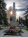 Бердичів, Пам'ятник комсомольцям — підпільникам м. Бердичева які загинули під час ВВВ.jpg