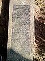 Братська могила 30 радянських воїнів, які загинули в 1943р Жуківка 07.jpg