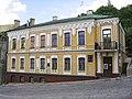 Будинок житловий Булгаков.jpg