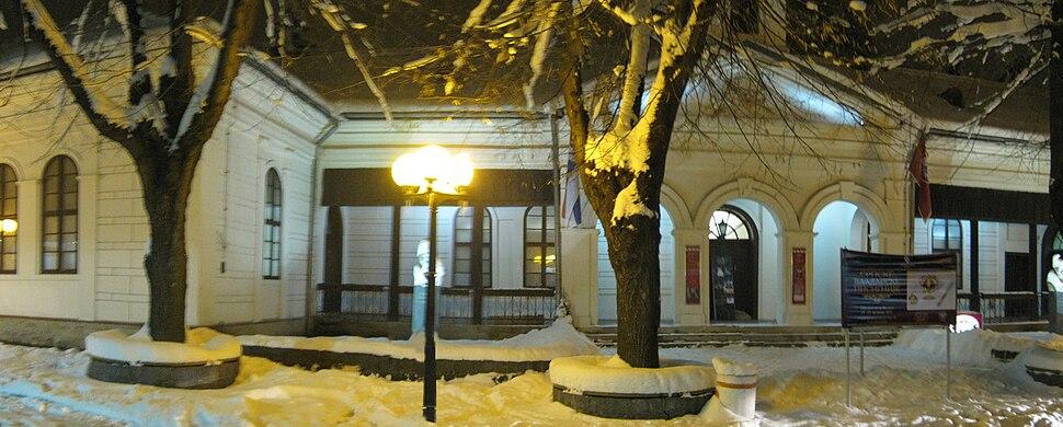 Ваљевски музеј ноћу