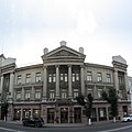 Волжско-Камский коммерческий банк Дом 3.jpg