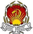 Герб УССР 1919.jpg