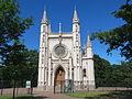 Готическая церковь св. Александра Невского, Россия, Санкт-Петербург, Петергоф, парк Александрия (3).JPG