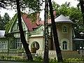 Дача Гаусвальд в зелени Каменного острова.jpg