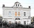 Дом Королева на улице Папанина.jpg